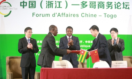 8ee32f4a7dc339e385d15d54d4e3744e L - Business Forum : Faure Gnassingbé vante les opportunités du PND aux opérateurs économiques chinois
