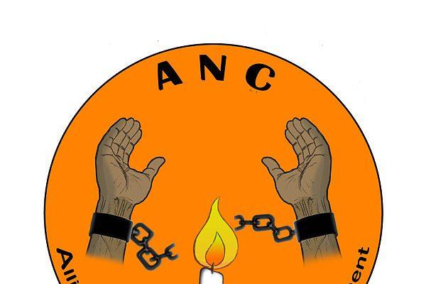 Logo ANC 600x400 - La C14,  une coquille à moitié vide avec le départ de l'ANC