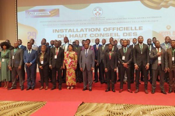 IMG 20191130 WA0044 600x400 - Togo : le HCTE officiellement installé