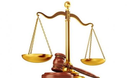 7e4ec0e19b6948a5a210f357fc7445ed L - Togo/ Bref aperçu de la Politique nationale de la Justice