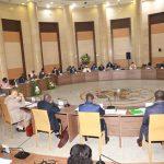 Conseil des ministres du 04 novembre 2020 150x150 - COMMUNIQUE SANCTIONNANT LE CONSEIL DES MINISTRES DU MERCREDI 18 NOVEMBRE 2020